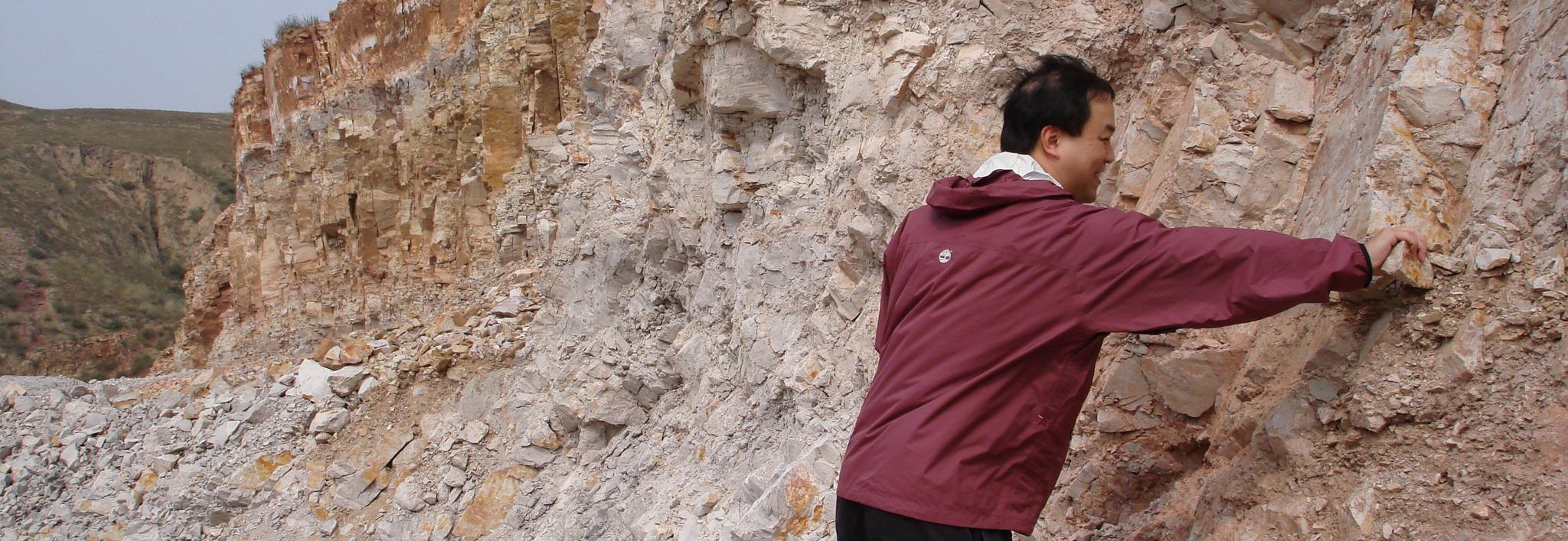 Hard-kaolin-deposit-Inner-Mongolia-2006